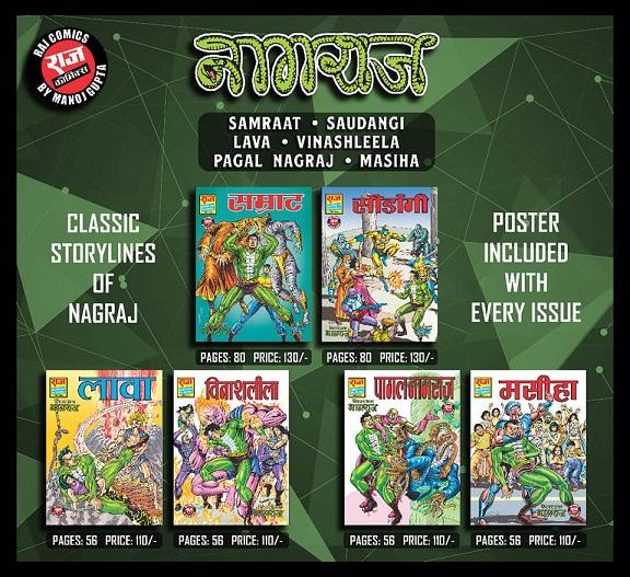 Nagraj - Classic Storylines - Anupam Sinha