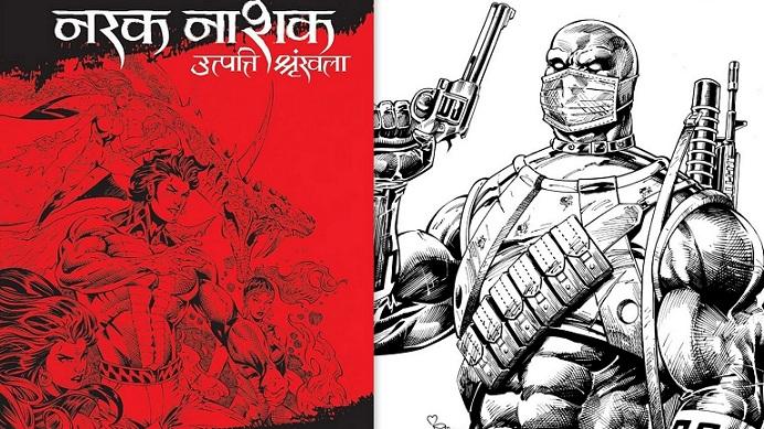 Nagraj - Doga - Raj Comics