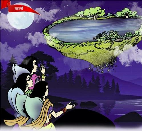 Payas - May 2021 - Pari Katha Visheshank - Image