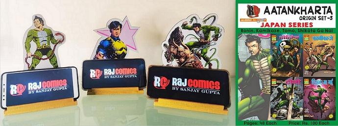Raj Comics - Aatankahrta Japan Series