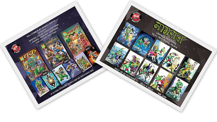 Raj Comics - May 2021 Set