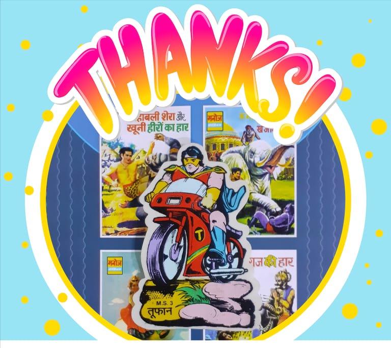 Toofan Magnet Sticker - Manoj Comics
