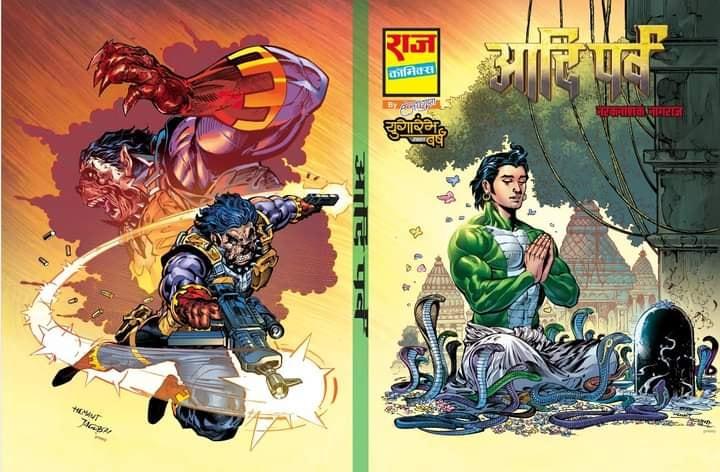 Adi Parv - Raj Comics - Full Cover
