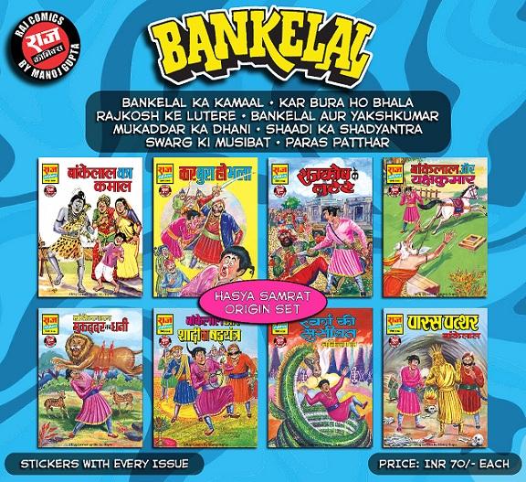 Bankelal - First Issue - Raj Comics