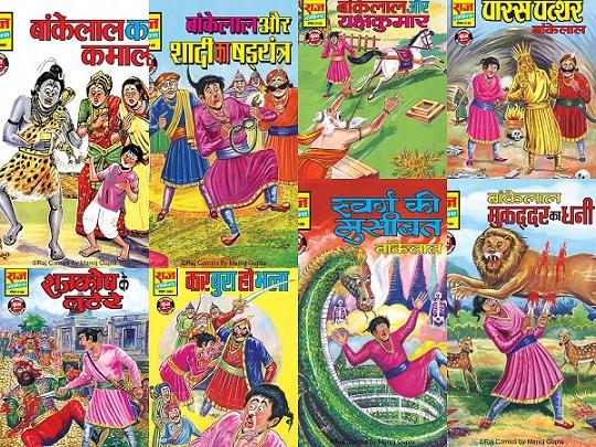 Bankelal - Hasya Samrat Origin Set - Raj Comics