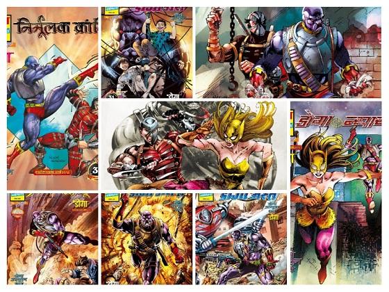 Doga Unmoolan Series - Raj Comics By Sanjay Gupta