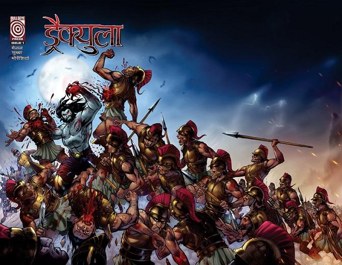 Dracula - Hindi Cover - Bullseye Press