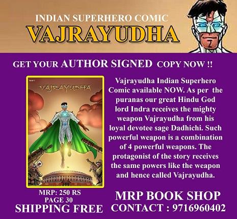 MRP-BOOK-SHOP-Vajrayudha