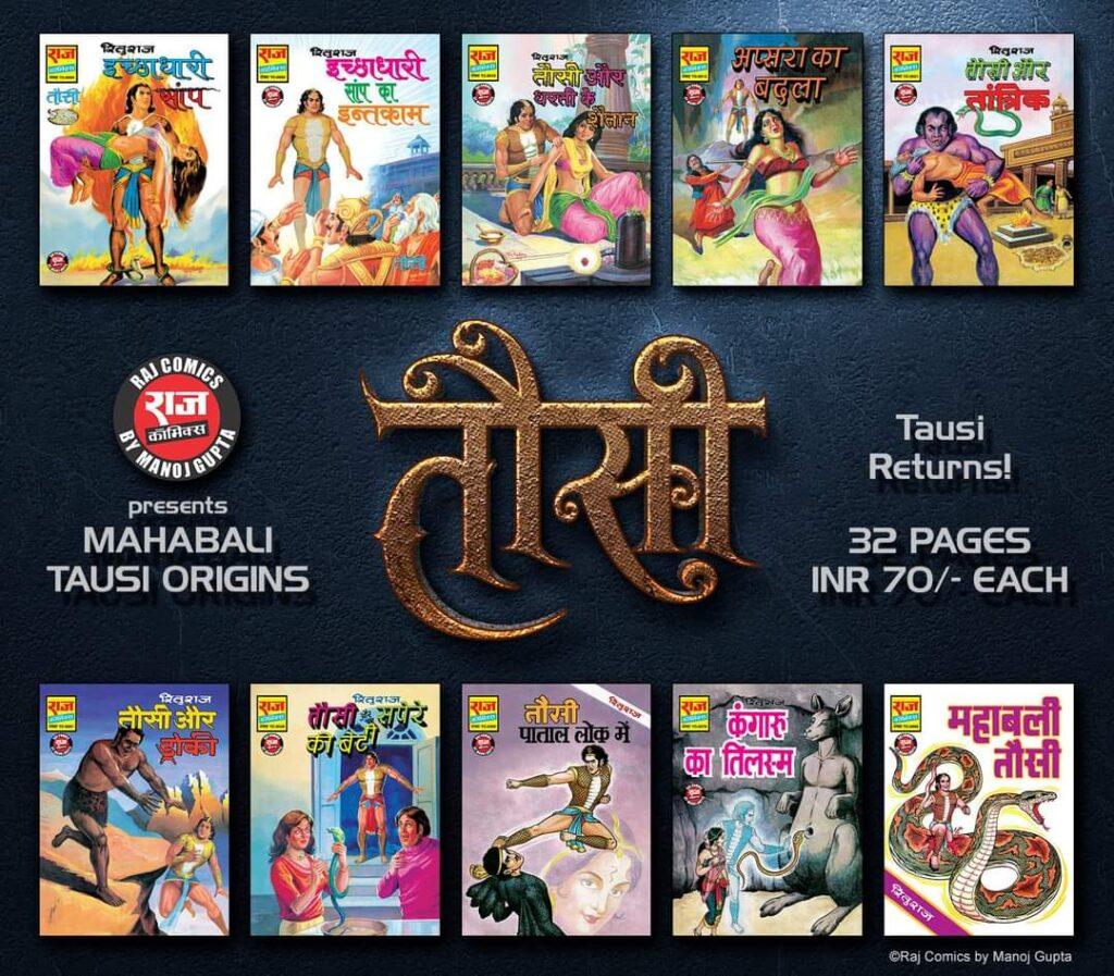 Mahabali Tausi - Raj Comics - Tulsi Comics
