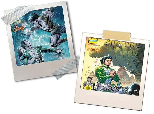 Nag Pralay - Adiparv - Raj Comics