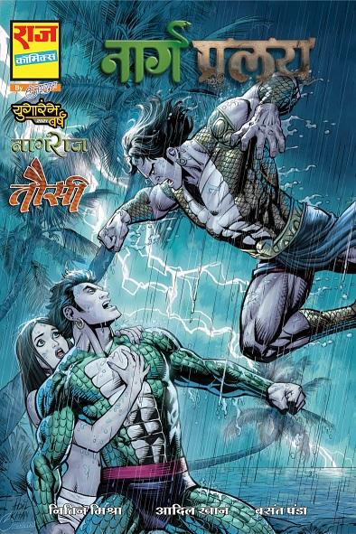 Nag Pralay - Raj Comics - Nagraj And Tausi