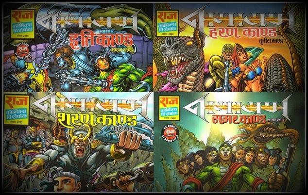 Nagayan - Paperbacks - Raj Comics