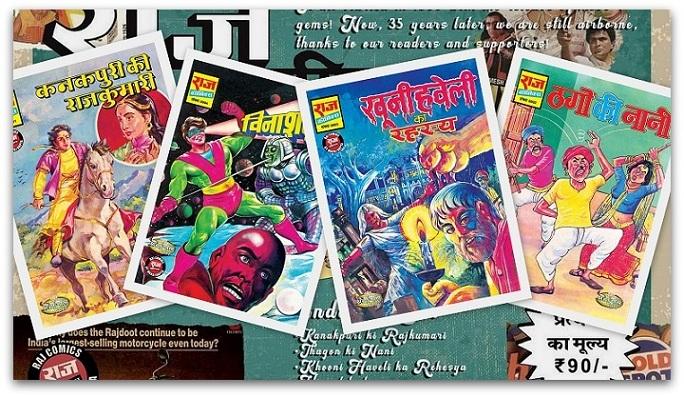 Raj Comics - 1st Set 1984 - General Comics