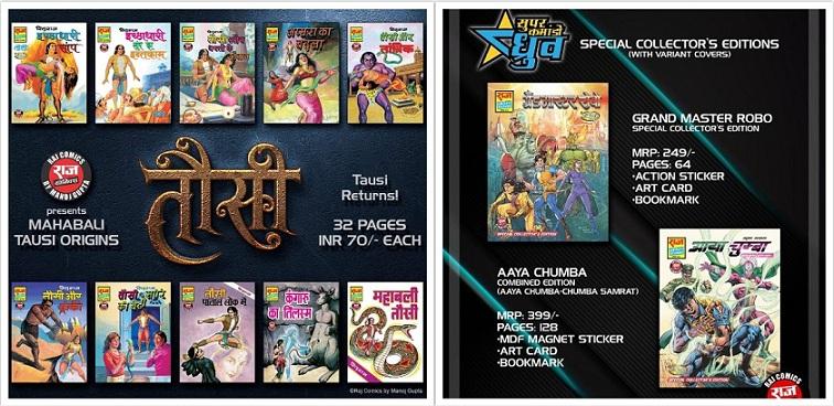 Raj Comics - Tausi And Grand Master Robo