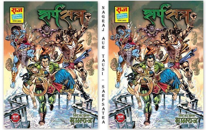 Sarpsatra - Raj Comics - Nagraj Aur Tausi