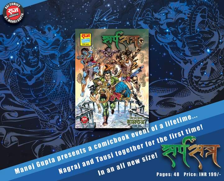 Sarpsatra - Raj Comics