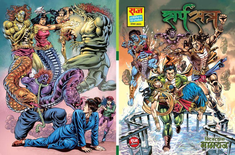 Sarpsatra - Nagraj Aur Tausi - Raj Comics