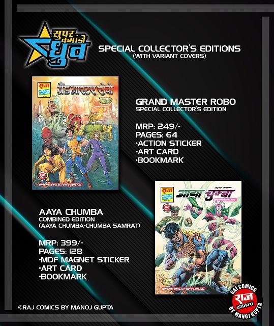 Special Collectors Edition - Raj Comics - Grand Master Robo - Aaya Chumba