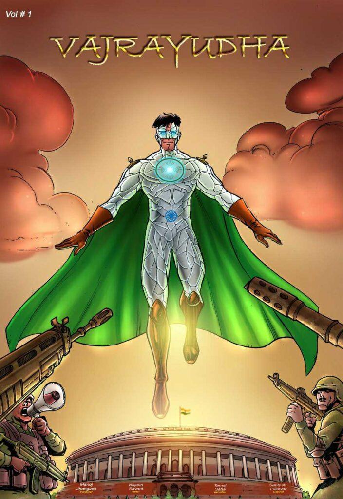 Vajrayudha Comics