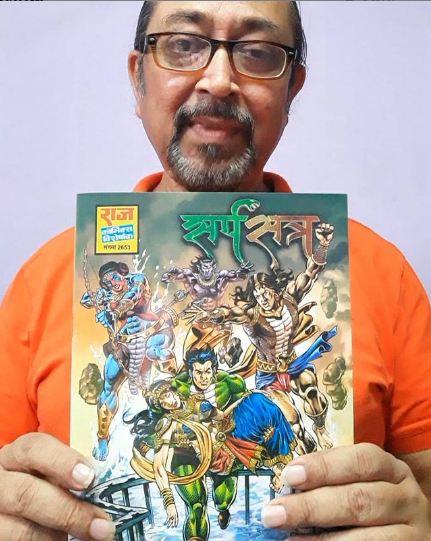Anupam Sinha - Sarpsatra - Nagraj Aur Tausi