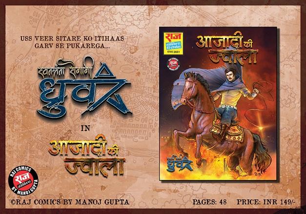 Azadi Ki Jawla - Raj Comics