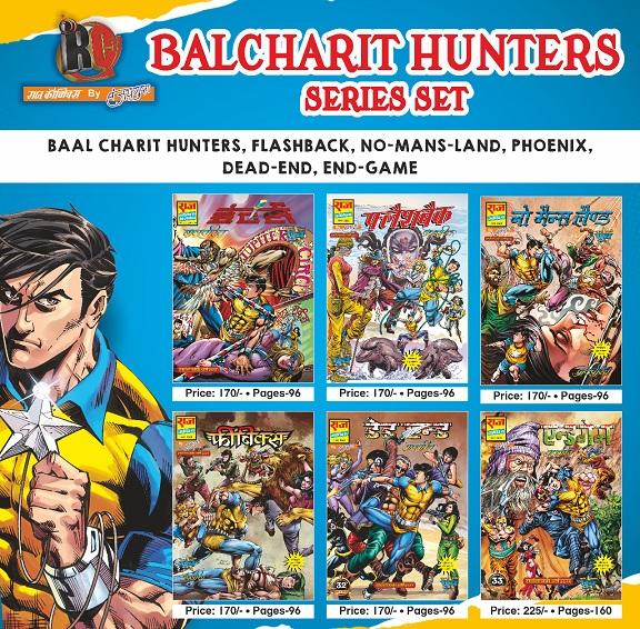 Balcharita Hunters Series - Super Commando Dhruva - Raj Comics