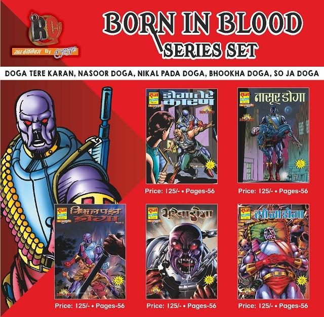 Born In Blood Series - Doga - Raj Comics