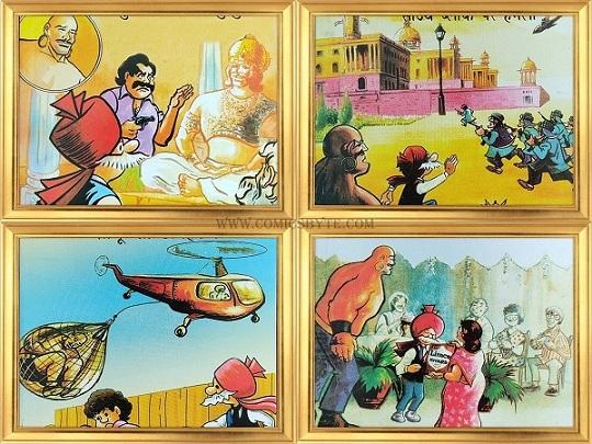 Chacha Chaudhary - Diamond Comics