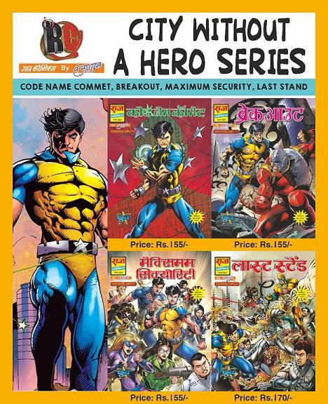 City Without A Hero Series - Super Commando Dhruva - Raj Comics