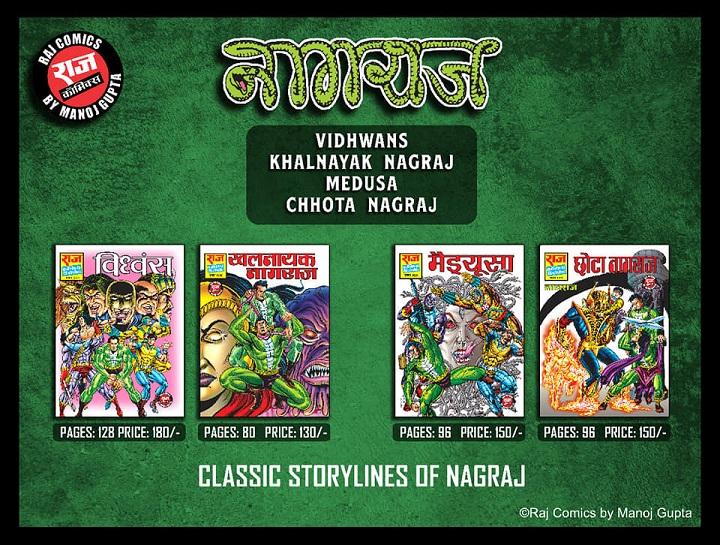 Classic Stroryline Of Nagraj - Set 2 - Raj Comics