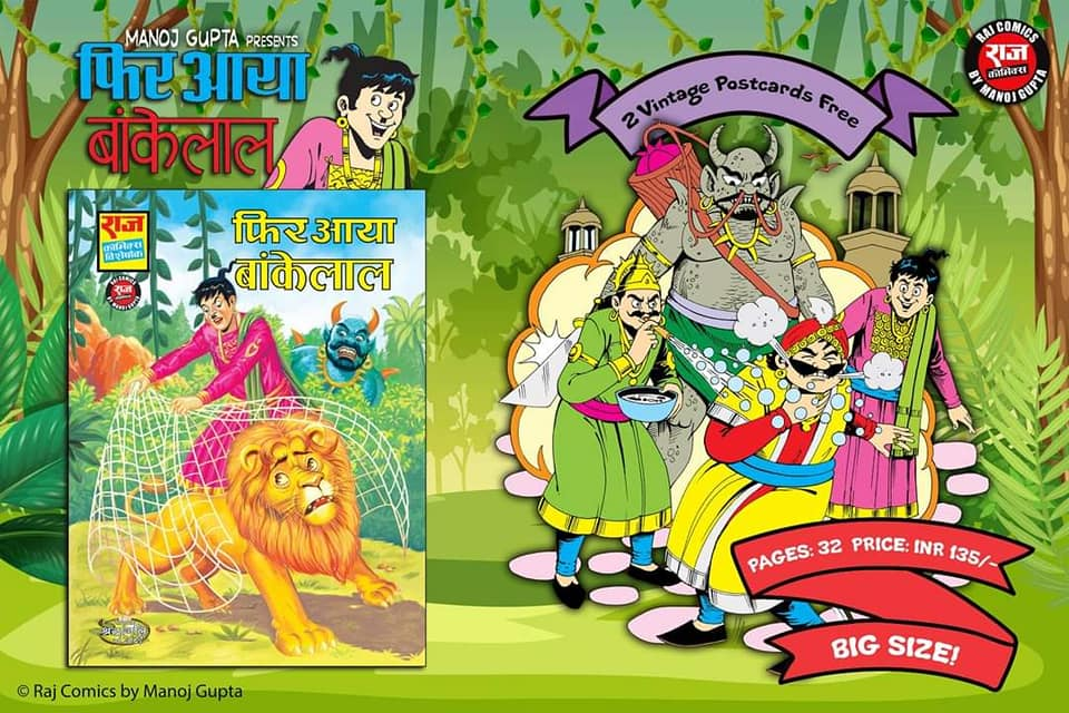 Fir Aaya Bankelal - Raj Comics - Bankelal