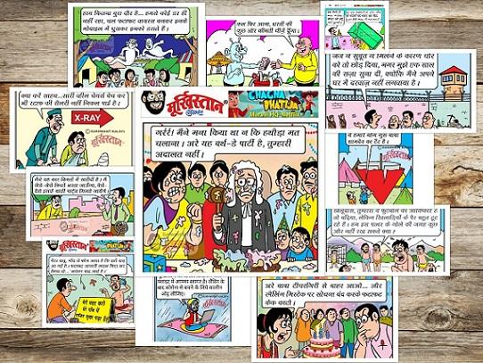 Moorkistan Cartoon Strip - 26