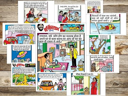 Moorkistan Comic Strip - 25