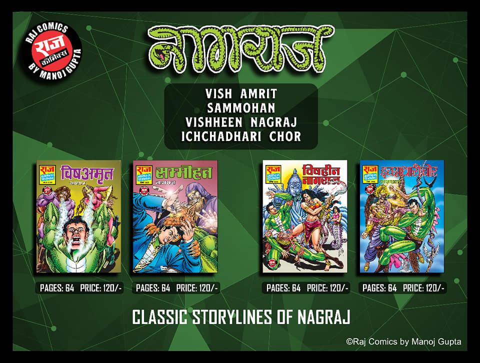 Nagraj Classic Storyline Set - Raj Comics