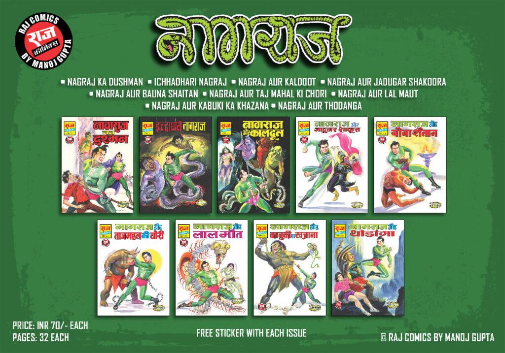 Nagraj Yatra Vritant 3 - Raj Comics