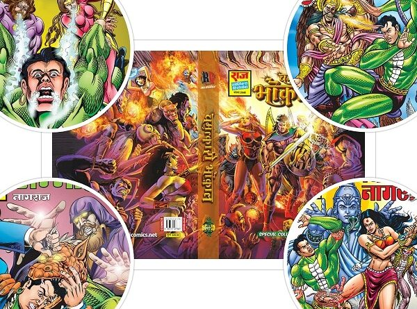 Raj Comics - Bhokal And Nagraj