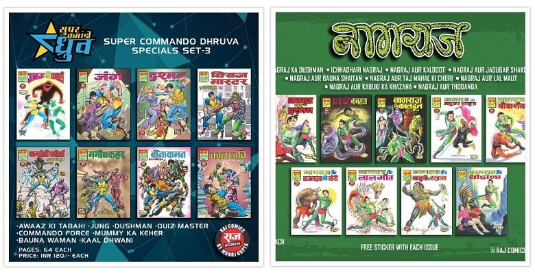 Raj Comics - Nagraj Aur Super Commando Dhruva