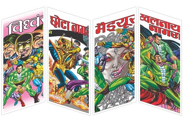 Raj Comics - Nagraj - Doga - Dhruv - Parmanu