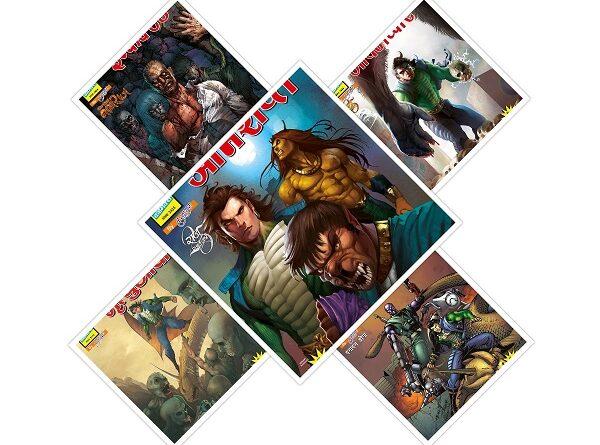 Raj Comics - Narak Nashak Nagraj Series