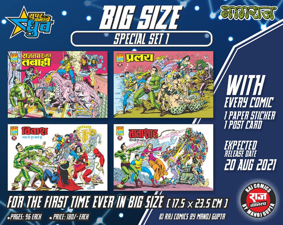 Raj Comics Big Size Special Set 1 - Nagraj - Super Commando Dhruva
