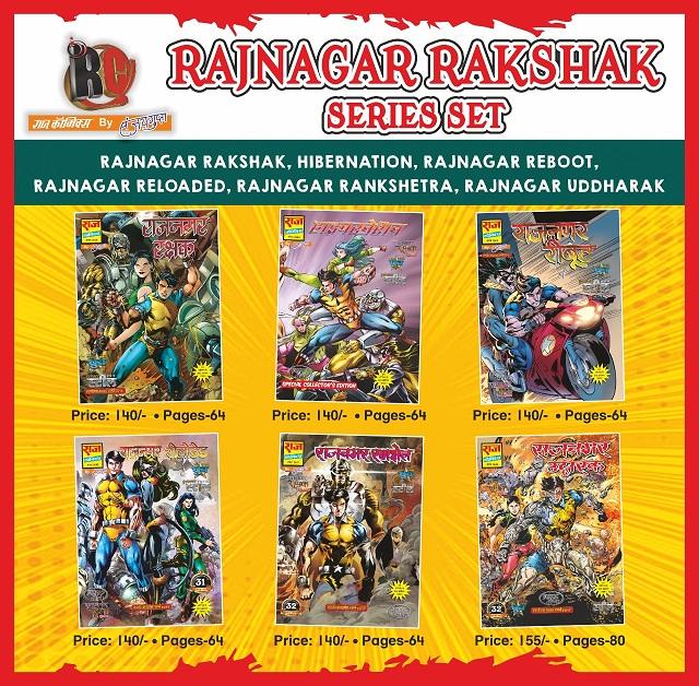 Rajnagar Rakshak Series Set - Super Commando Dhruva - Raj Comics