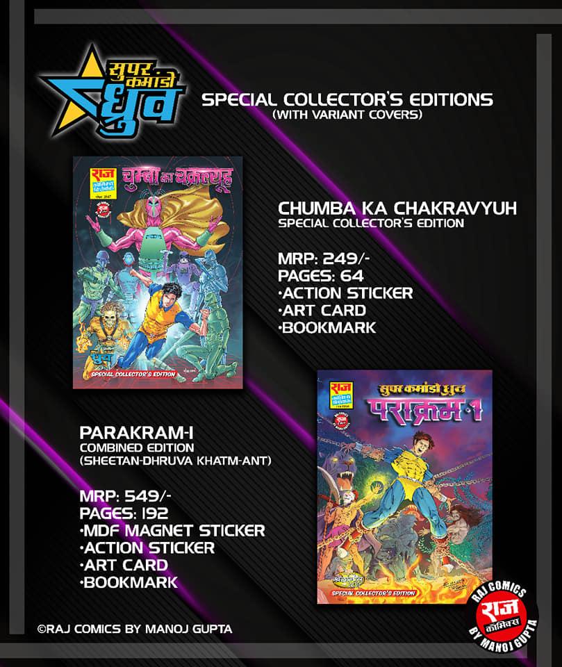SCD - Special Collectors Editions - Raj Comics - Super Commando Dhruva