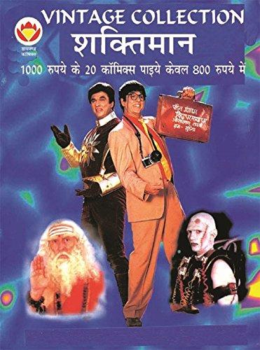 Shaktimaan-Diamond-Comics