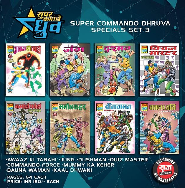 Super Commando Dhruva Special Set 3 - Raj Comics