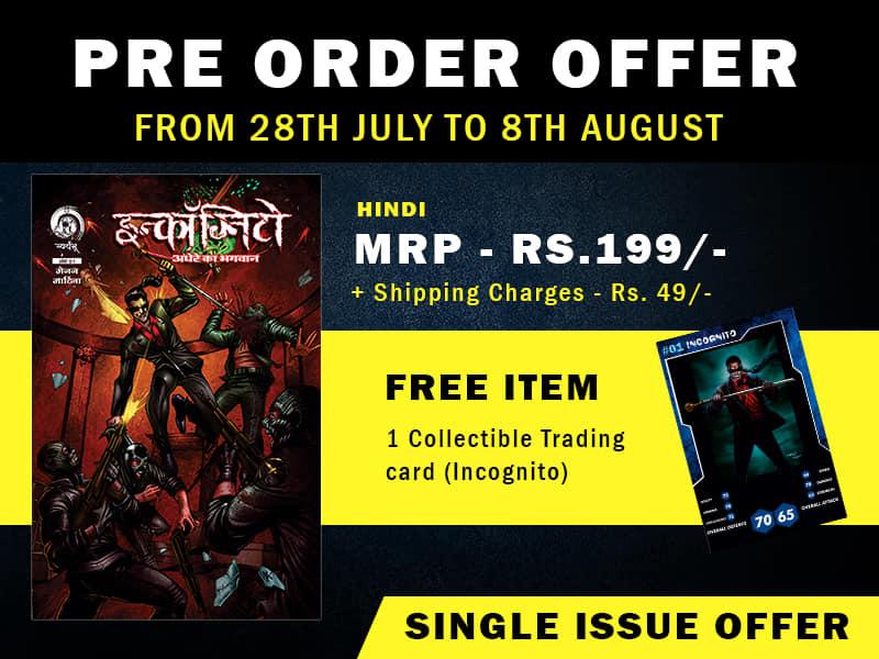 Swayambhu Comics - Pre Order 1