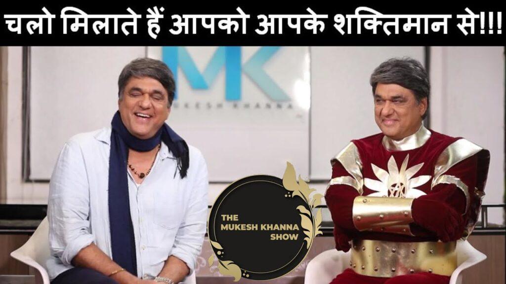 The Mukesh Khanna Show - Bheeshm International