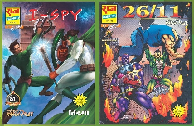 Aatankharta Special Series - Nagraj - Tiranga - Doga - Raj Comics