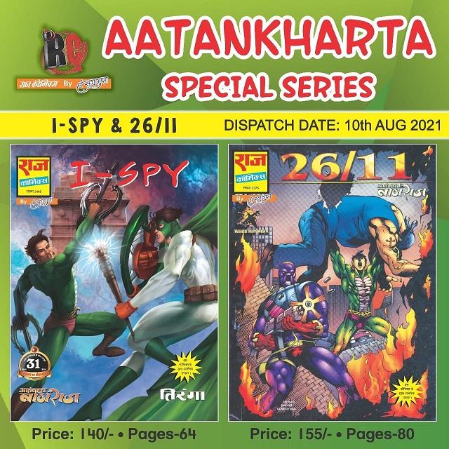 Aatankharta Special Series - Nagraj - Tiranga - Doga