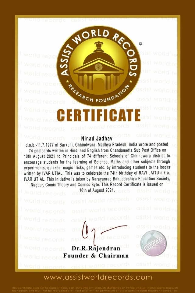 Assist World Record - Ninad Jadhav