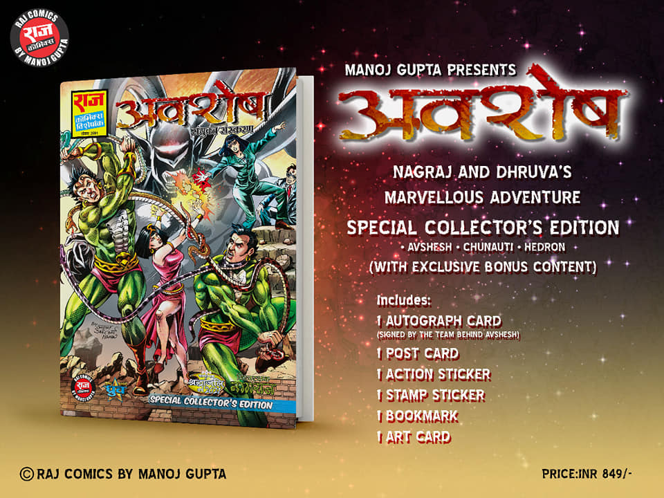 Avshesh - Collectors Edition - Raj Comics